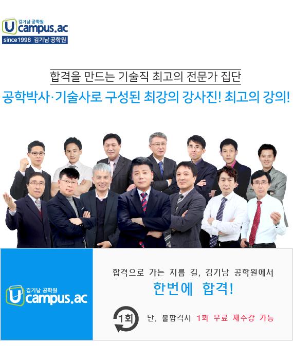 00_1회-재수강.png