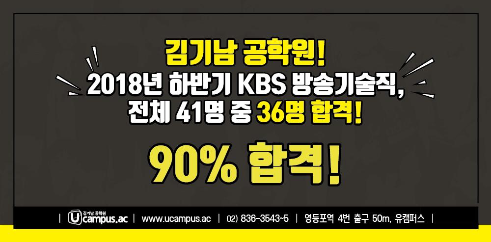 [2019.01.21]-유캠퍼스-메인-배너.png