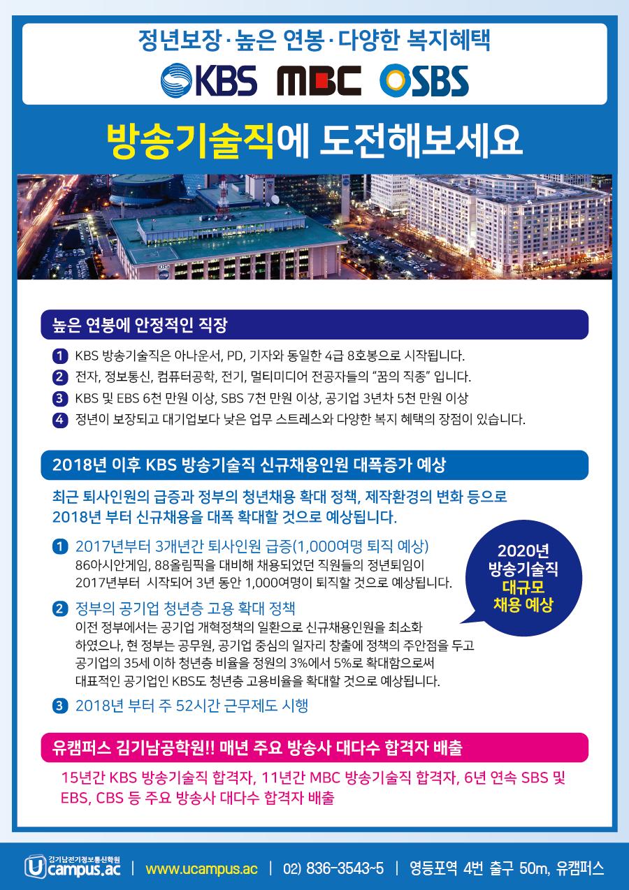 겨울방학특강_5.png